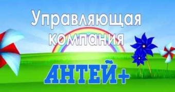 Embedded thumbnail for День защиты детей